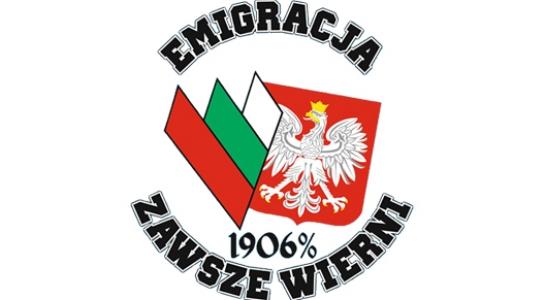 Emigranci wsparli SPORTOWE ZAGŁĘBIE!