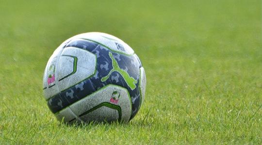 Sparing: GKS Katowice - Zagłębie 1:2