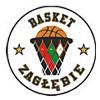 Basket Zagłębie Sosnowiec - www.basket-zaglebie.pl - I liga koszykówki
